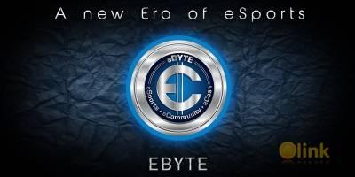 eByte Blockchain