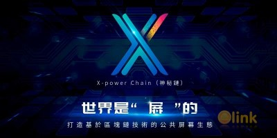 X-POWER CHAIN