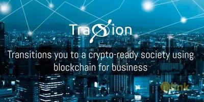 TraXion ICO