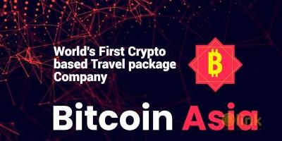 ICO BitcoinAsia image in the list