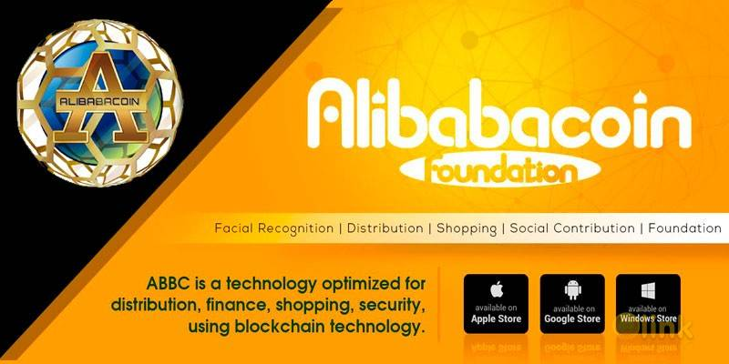Alibabacoin ICO