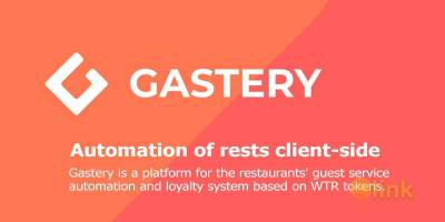 Gastery - ICO