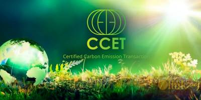 CCET Project - ICO