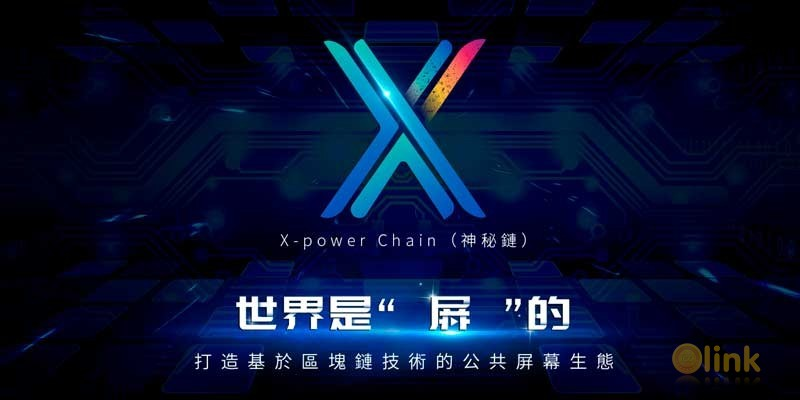 X-POWER CHAIN ICO