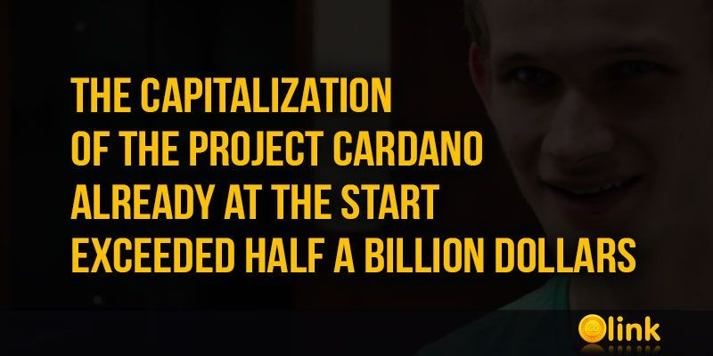 ICO-LINK-NEWS-The-capitalization-of-the-project-Cardano-already-at-the-start-exceeded-half-a-billion-dollars