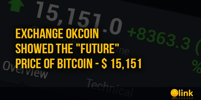 ICO-LINK-NEWS-Exchange-OKCoin-showed-the-future-price-of-bitcoin