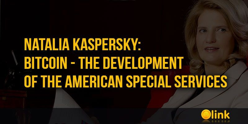 ICO-LINK-NEWS-Natalia-Kaspersky-Bitcoin---the-development-of-the-American-special-services