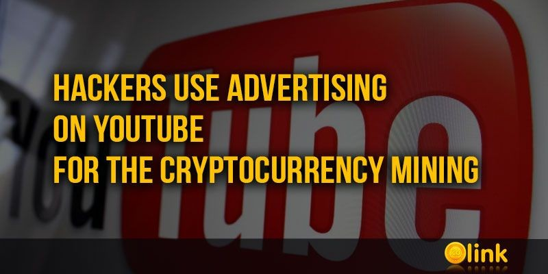 ICO-LINK-NEWS-Hackers-use-advertising-on-Youtube-for-the-cryptocurrency-mining