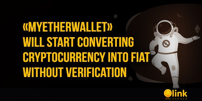 MyEtherWallet-will-start-converting-without-verification