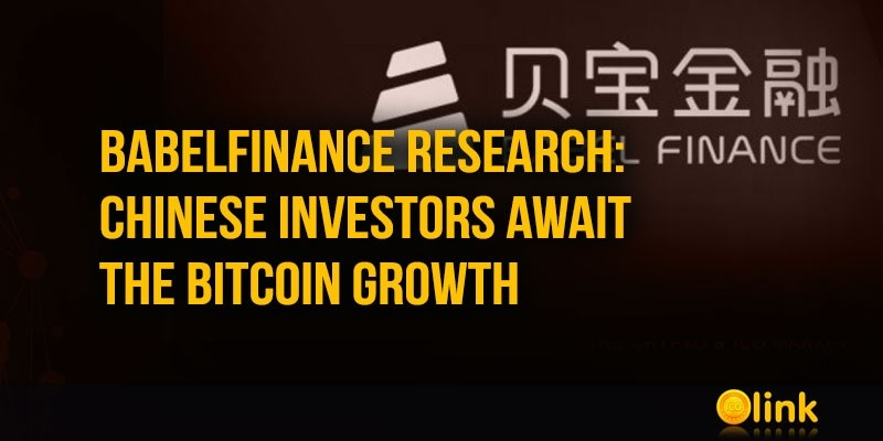 BabelFinance-Chinese-investors-await-the-Bitcoin-growth