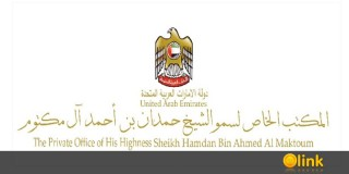 Private Office of His Highness Sheikh Hamdan Bin Ahmed Al Maktoum announces the future launch of their cryptocurrency – Hamdan Token