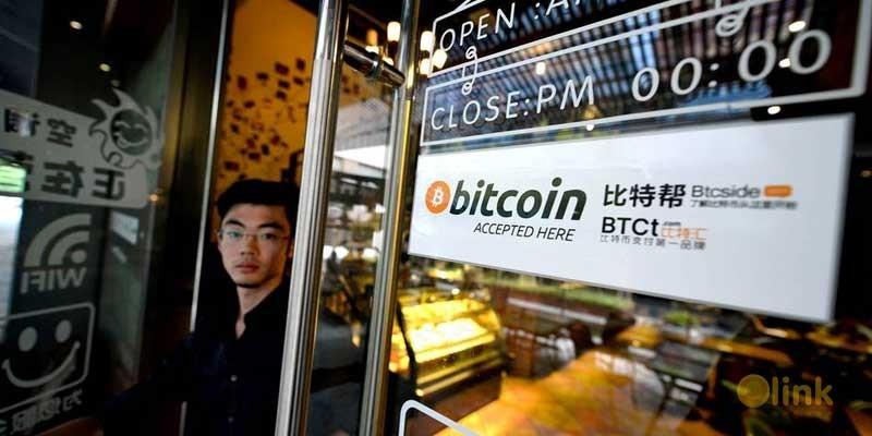 ICO-LINK-BLOG-Chinese-Crypto-Barons