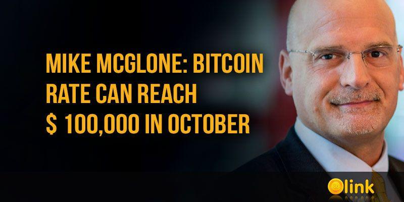 McGlone-Bitcoin-can-reach--100k