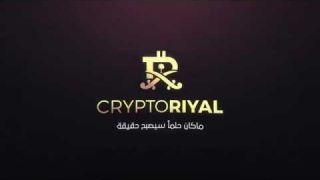 ICO CRYPTORIYAL Video