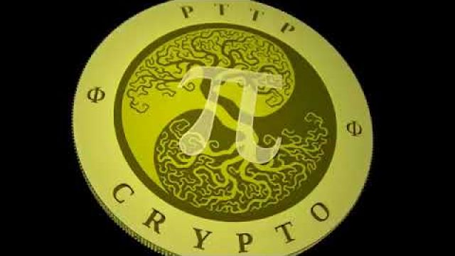 pttp coin 600